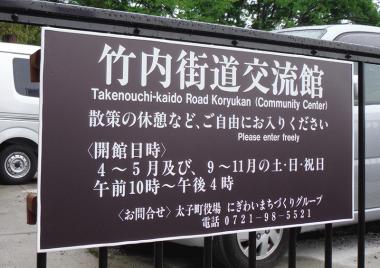 koryu_2016_aki002.jpg